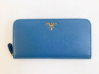 Prada Zippy Long Wallet