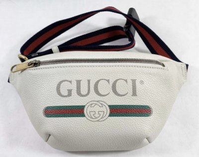 Gucci GG printed belt bag white